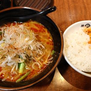 千葉中央、C-one内の超絶激辛料理、陳麻家で頂く3辛陳麻飯&シビ辛ラーメンで辛さを満喫!