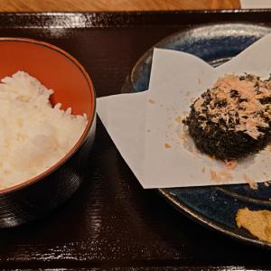 千葉富士見町で火曜日限定営業、味なメンチやさん 鰹節に味噌、炭の香りを宿した和メンチカツ