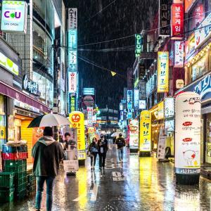 ソウルの語学学校で日本語を教えていた時の話 ①