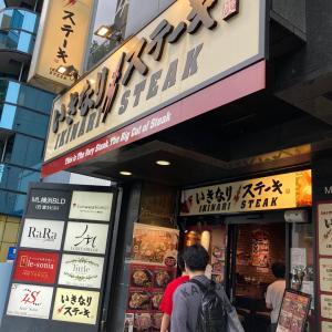 食べまりログ。〜横浜 にく編〜