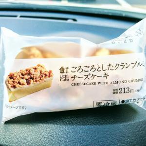 ローソン ウチカフェ、ごろごろとしたクランブルのチーズケーキ♡