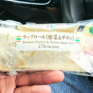 ラップロール、根菜チキン♡