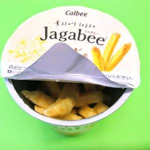 カルビー Jagabee じゃがびー うすしお味 ♡