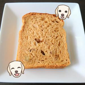 タカキベーカリーの黒糖&くるみ食パン♡