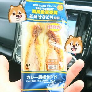 ローソンのサンドイッチ♪ 新潟せきとり監修 カレー唐揚サンド♡