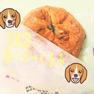 セブンで買ったタカキベーカリーの石窯塩バターくるみパン♡