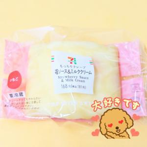 セブンイレブン もっちりクレープ 苺ソース&ミルククリーム♡