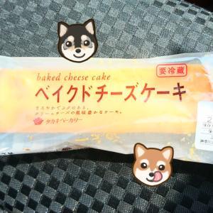 スーパー ライフ で買った タカキベーカリー の ベイクドチーズケーキ ♡