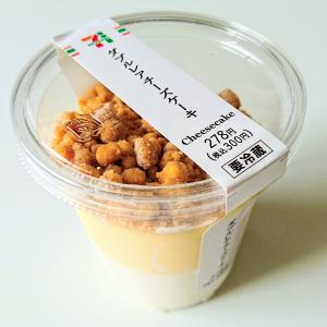 セブンイレブンのダブルレアチーズケーキ & アプリコットトイプードル スタンプ♡