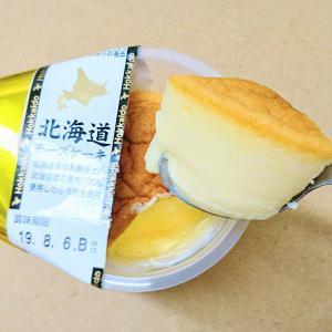 ドンキホーテ で購入した北海道チーズケーキ♪