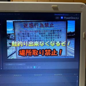 拡散希望!北海道の恥ずかしい釣り事情!