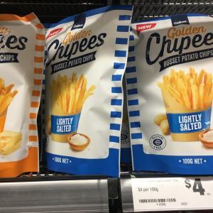 スーパーで美味しい物発見