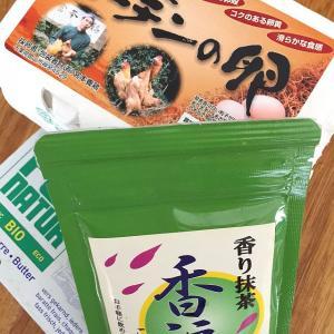 香福レシピ~抹茶のパウンドケーキ~