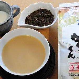 こんがり君でほうじ茶ラテ ほうじ茶キャンペーン実施中