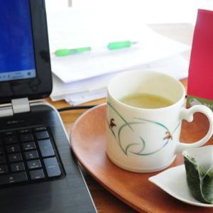 リモート茶でお仕事サクサク