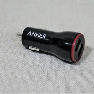 シガライター用USBチャ-ジャ-とUSBケーブルを新調