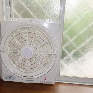窓用換気扇VRW-25X2をサイズを間違って購入したけどDIYで付けてみた1