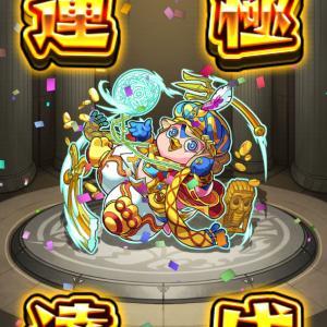 モンスト:一応10連+α