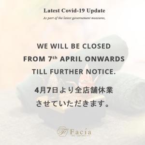 2020年4月7日より店舗をお休みさせていただきます。