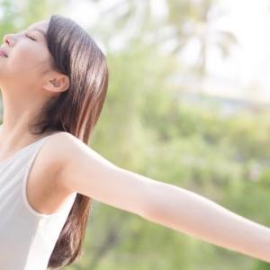 深呼吸で自律神経のコントロール