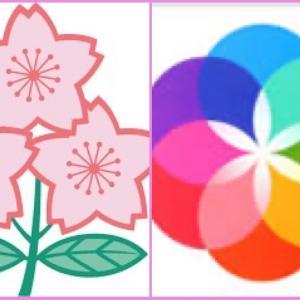 色と桜の三位一体