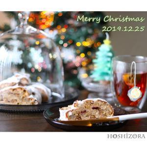 Merry Christmas! Stollen2019