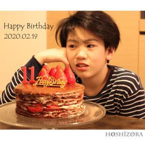 11th Birthday