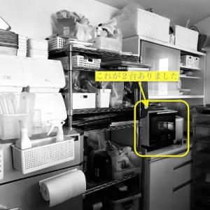 【キッチン】電子レンジ手放しました
