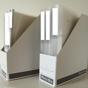 書類の整理のおともに。見た目良し!コスパ良し!のセリアの紙製ファイルボックス
