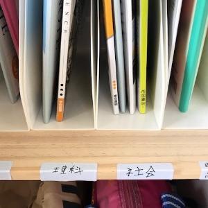 【記事掲載】セリア×ニトリ×無印良品で解決! 子どもがわかりやすい学用品収納