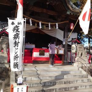 令和三年 初詣に行ってまいりました。