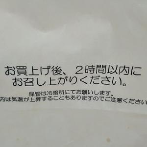 ポッポ 四街道店 フライドポテト(LL)