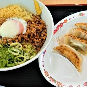 にんたまラーメン 横戸店 納豆冷麺