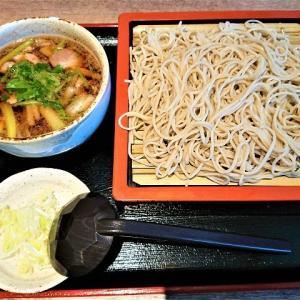 そば処 すずの家 かも汁せいろ 揚げたて天ぷら四種