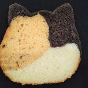 ハートブレッドアンティーク イオンモール八千代緑が丘店 ねこねこ食パン 三毛猫