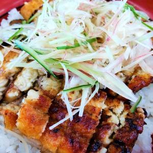 印旛沼漁業協同組合直営レストラン 水産センター 白焼き丼