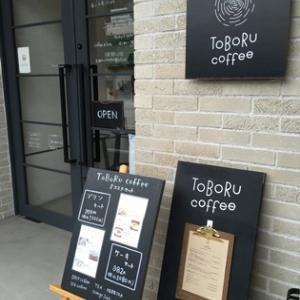 鎌倉散歩~TOBORU COFFEE~♪