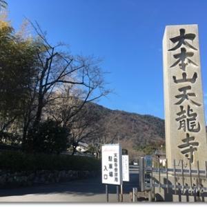 嵐山の寺巡り♪