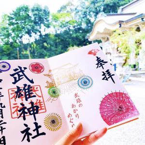 武雄神社の大楠はやっぱりすごい!&武雄のあかりめぐり限定御朱印