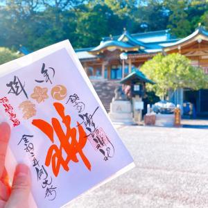 長崎諏訪神社の「転禍為福」令和二年例大祭限定御朱印と狛犬さんぽ♪