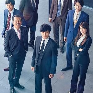 刑事7人 6(2020) 《第1話》 8月5日放送