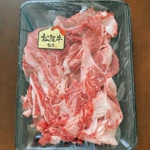 松坂牛ですき焼き!