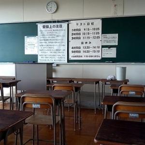 学校が再び始まりました&テストと大盛りラーメン大好きおじさん