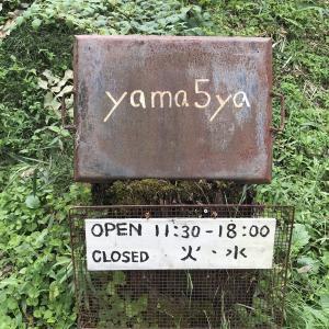 【素敵なお店紹介】yama5ya  in 恵那
