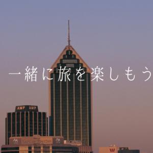 【東京オリンピック】ホテル問題はこれで解決!大人も子供も楽しい旅プランを提案します