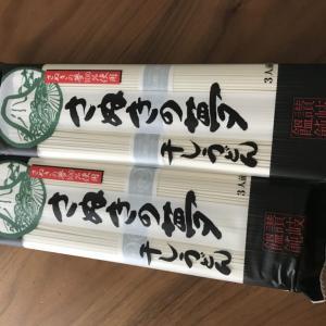 簡単うまうま「うどん」レシピ!もっと美味しいを求めて本場香川県から取り寄せてみたよ