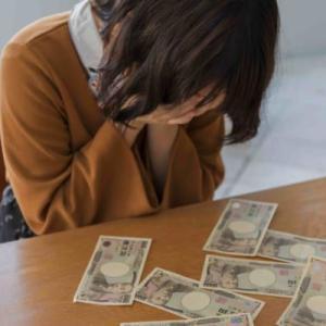 「お金より愛情」を選んだ夫婦の末路!