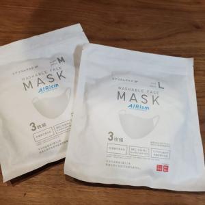 【ユニクロ】エアリズムマスク買えたー