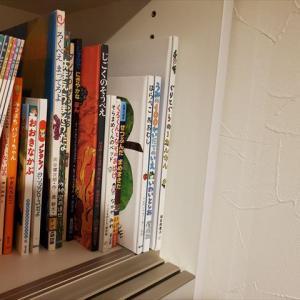 【収納】結果的に最高の本棚です