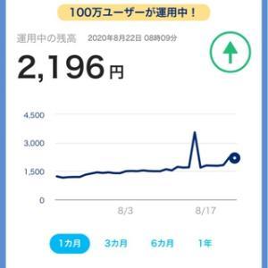 8/17〜21 PayPay BP運用記録(中期運用ルール制定)